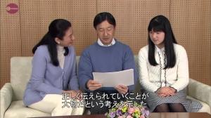 kyodo「歴史、正しく伝承を」 戦後70年、皇太子さま55歳.mp4_000045822